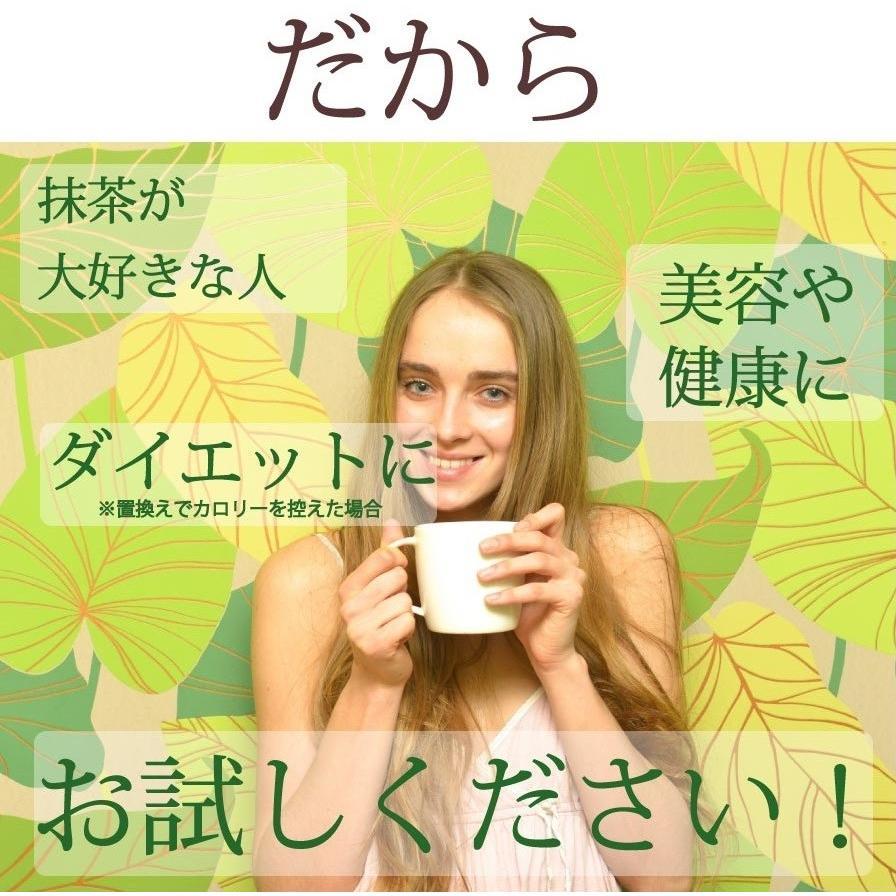 バター抹茶 インスタント 90g(約30杯)  ダイエットコーヒー MCTオイル 乳酸菌 コラーゲン オリゴ糖 ダイエット バターコーヒー|supplemarche|07