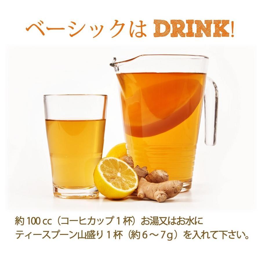 お徳用 2個セット コンブチャエンザイムパウダー200g (紅茶・ルイボス茶・ほうじ茶・チャコール)送料無料  ダイエット supplemarche 11