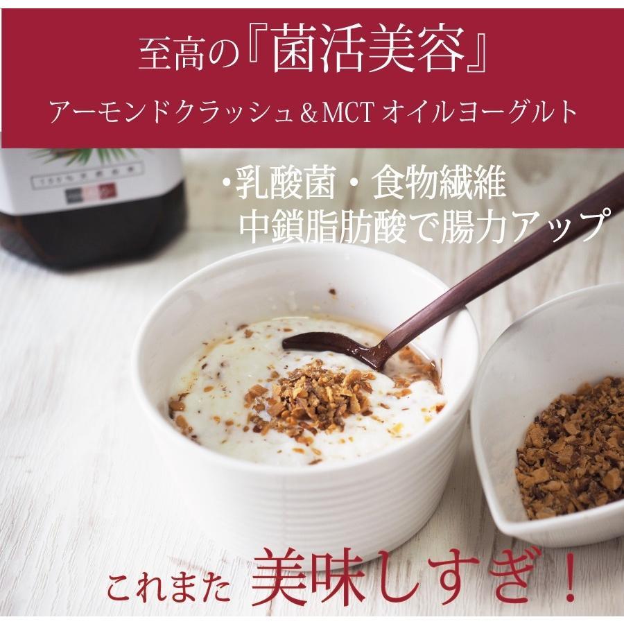 MCTオイル プレミアムMCTオイル1本 450g ダイエット 中鎖脂肪酸 100% ココナッツオイル supplemarche 13