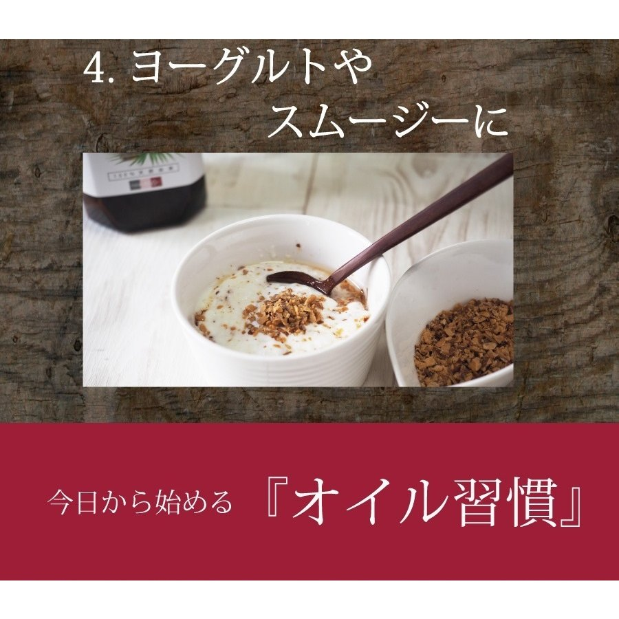 MCTオイル プレミアムMCTオイル1本 450g ダイエット 中鎖脂肪酸 100% ココナッツオイル supplemarche 16
