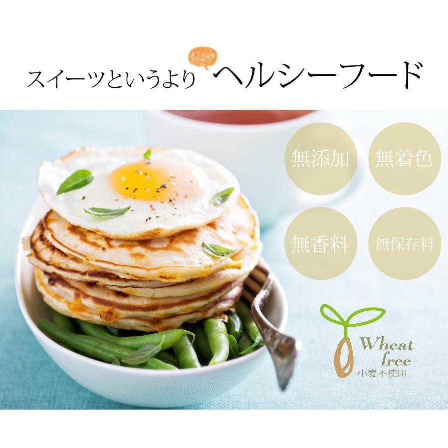 パンケーキミックス ココナッツと米粉の400g グルテンフリー大人のパンケーキ グルテンフリー 国産 米粉 小麦アレルギー アルミフリー|supplemarche|02