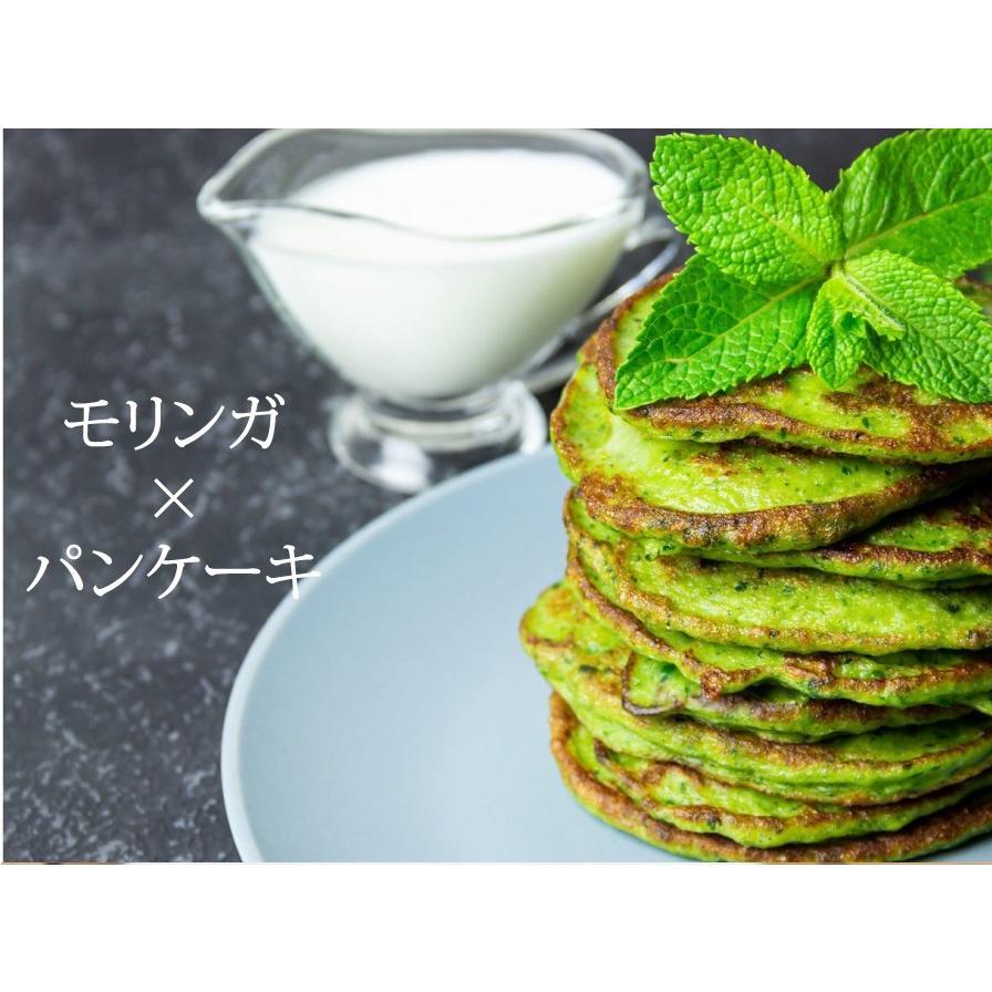 パンケーキミックス ココナッツと米粉の400g グルテンフリー大人のパンケーキ グルテンフリー 国産 米粉 小麦アレルギー アルミフリー|supplemarche|16