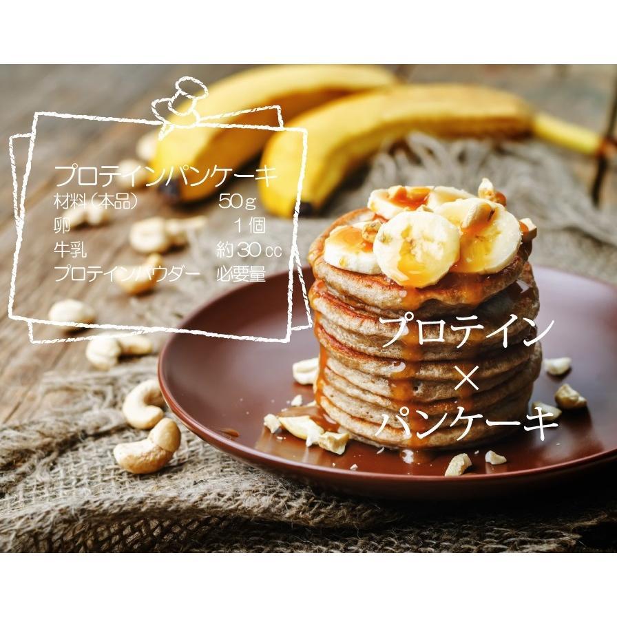 パンケーキミックス ココナッツと米粉の400g グルテンフリー大人のパンケーキ グルテンフリー 国産 米粉 小麦アレルギー アルミフリー|supplemarche|18