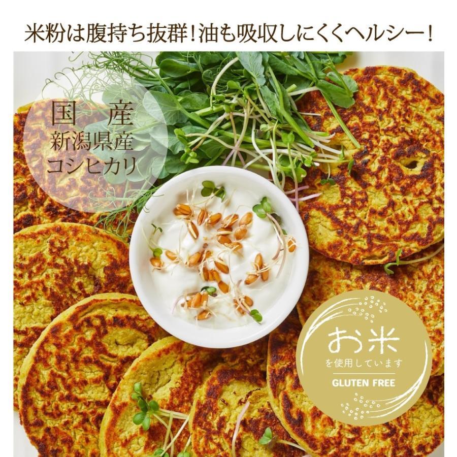 パンケーキミックス ココナッツと米粉の400g グルテンフリー大人のパンケーキ グルテンフリー 国産 米粉 小麦アレルギー アルミフリー|supplemarche|04