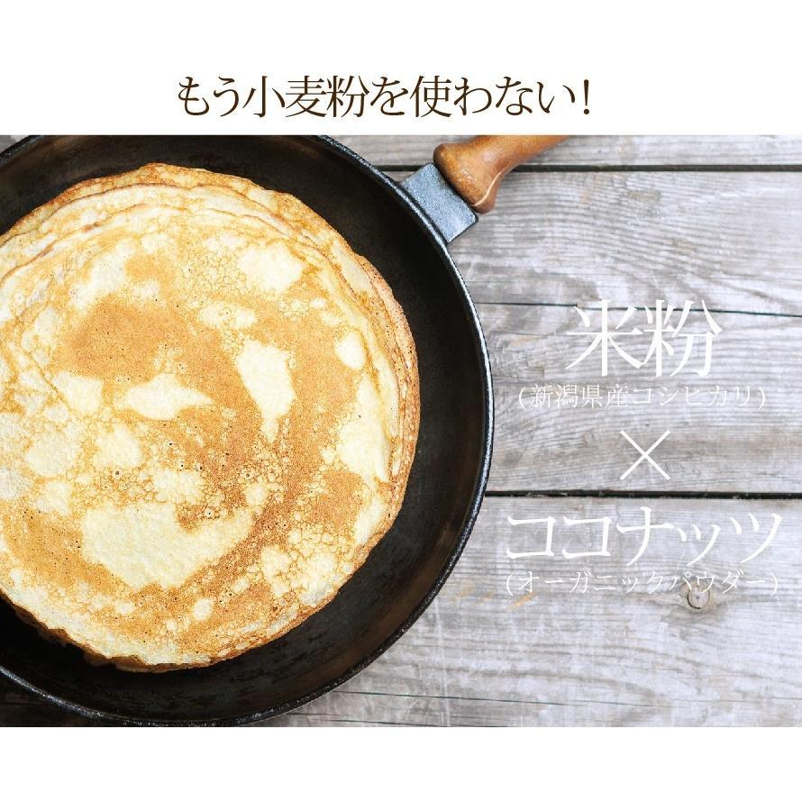 パンケーキミックス ココナッツと米粉の400g グルテンフリー大人のパンケーキ グルテンフリー 国産 米粉 小麦アレルギー アルミフリー|supplemarche|05