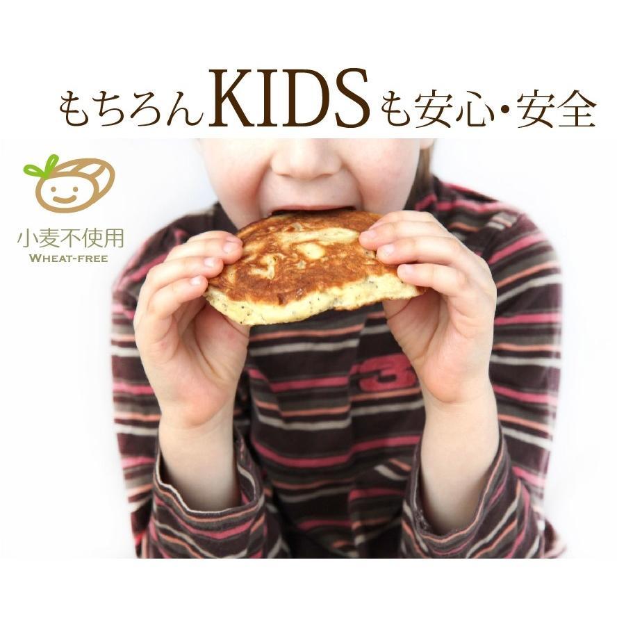 パンケーキミックス ココナッツと米粉の400g グルテンフリー大人のパンケーキ グルテンフリー 国産 米粉 小麦アレルギー アルミフリー|supplemarche|07