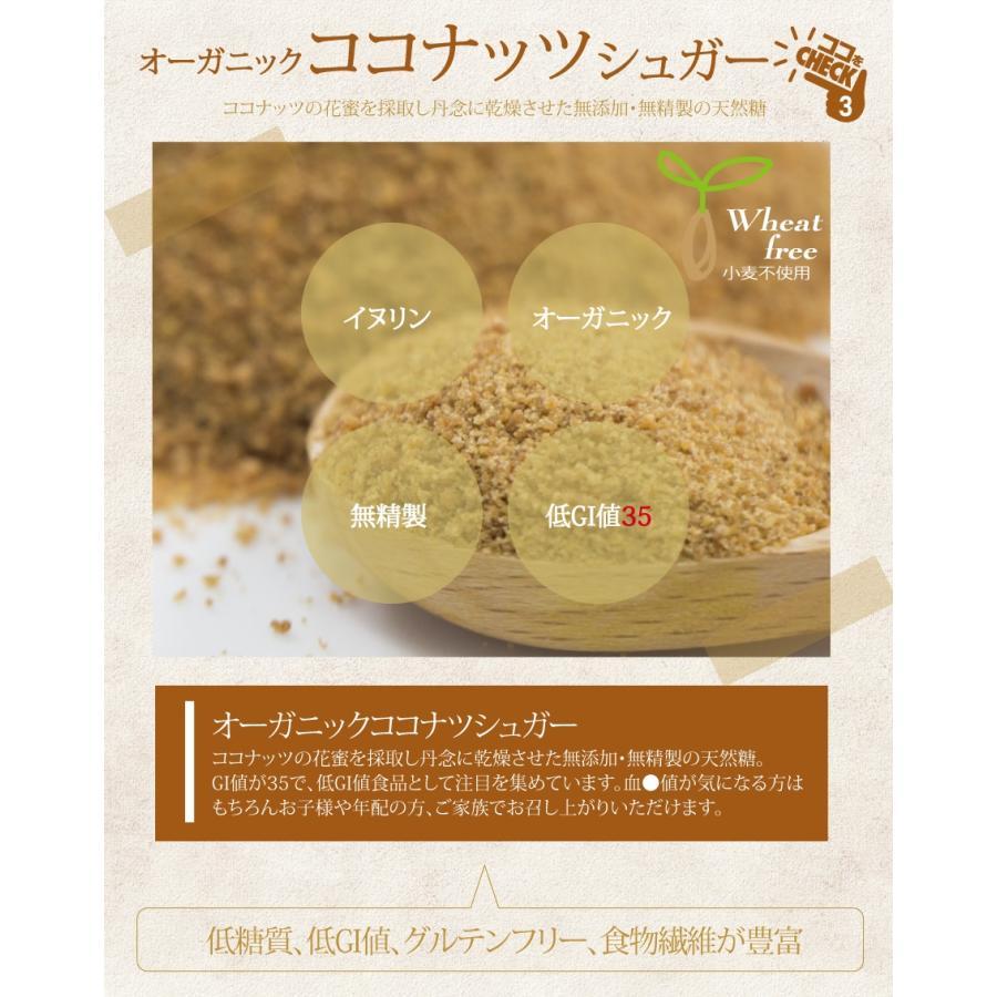 パンケーキミックス ココナッツと米粉の400g グルテンフリー大人のパンケーキ グルテンフリー 国産 米粉 小麦アレルギー アルミフリー|supplemarche|10