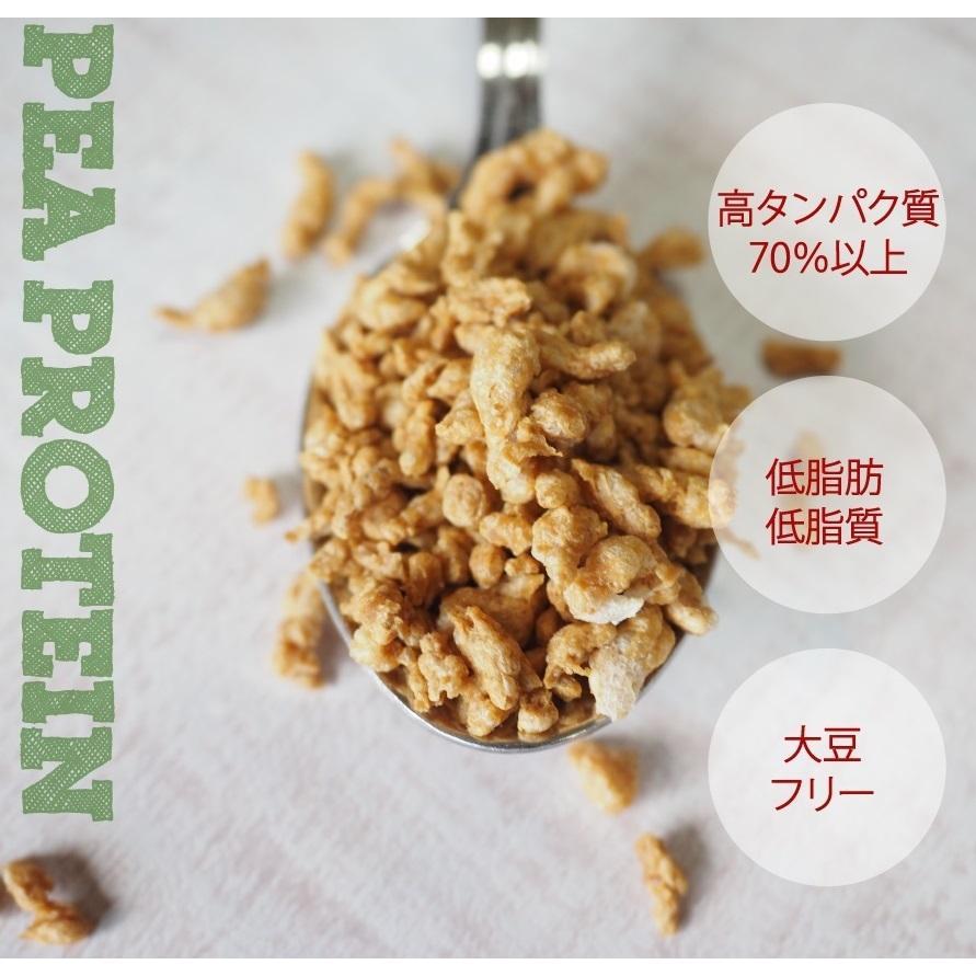 ピープロテインミートスナック ボタニカル 300g 純度100% ビーガン えんどう豆プロテイン ノンフレーバー  送料無料 ダイエット  タンパク質 女性 supplemarche 06