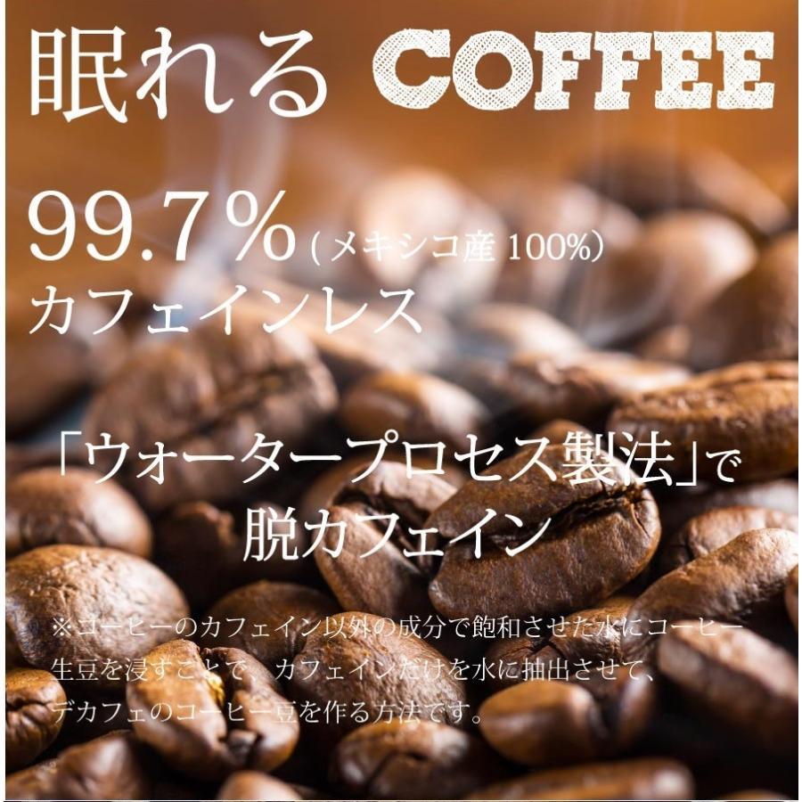 お徳用2個セット チャコールクレンズ バターコーヒー  90g(約30杯)  デカフェ ダイエットコーヒー カフェインレス MCT 乳酸菌 supplemarche 11