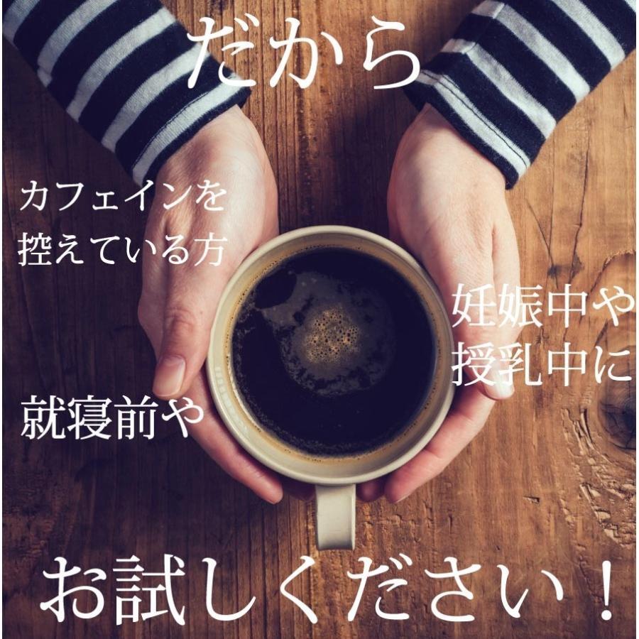 お徳用2個セット チャコールクレンズ バターコーヒー  90g(約30杯)  デカフェ ダイエットコーヒー カフェインレス MCT 乳酸菌 supplemarche 12