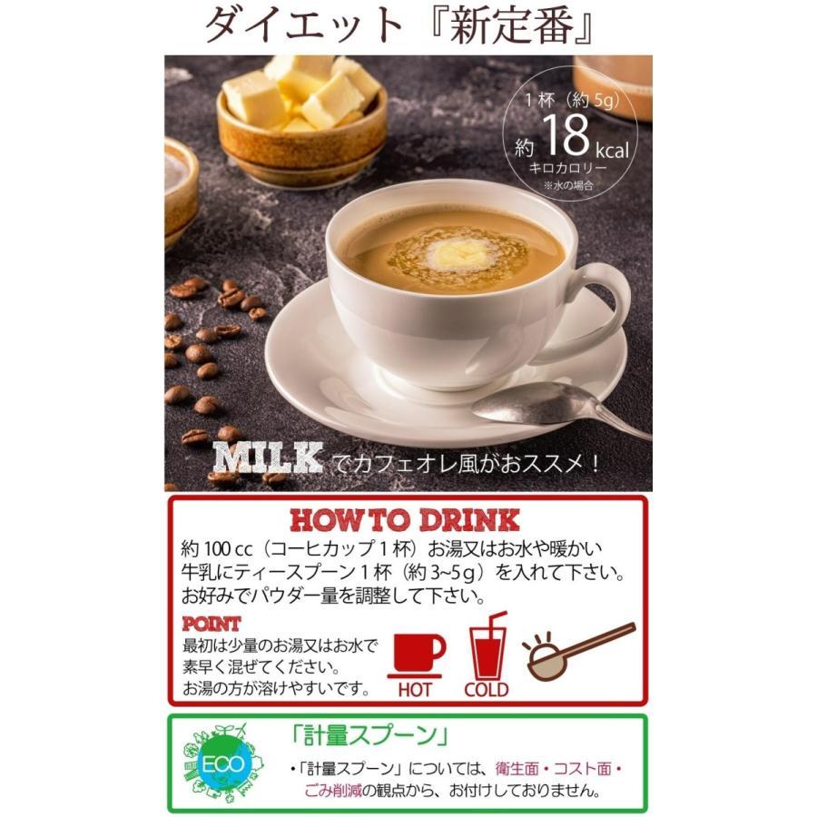 お徳用2個セット チャコールクレンズ バターコーヒー  90g(約30杯)  デカフェ ダイエットコーヒー カフェインレス MCT 乳酸菌 supplemarche 08