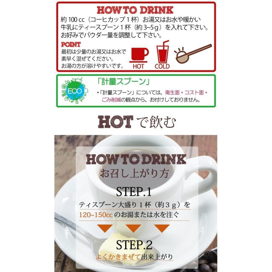 チャコールクレンズ バターコーヒー90g(約30杯)  ダルゴナコーヒー  デカフェ  ダイエットコーヒー カフェインレス MCTオイル 乳酸菌|supplemarche|18