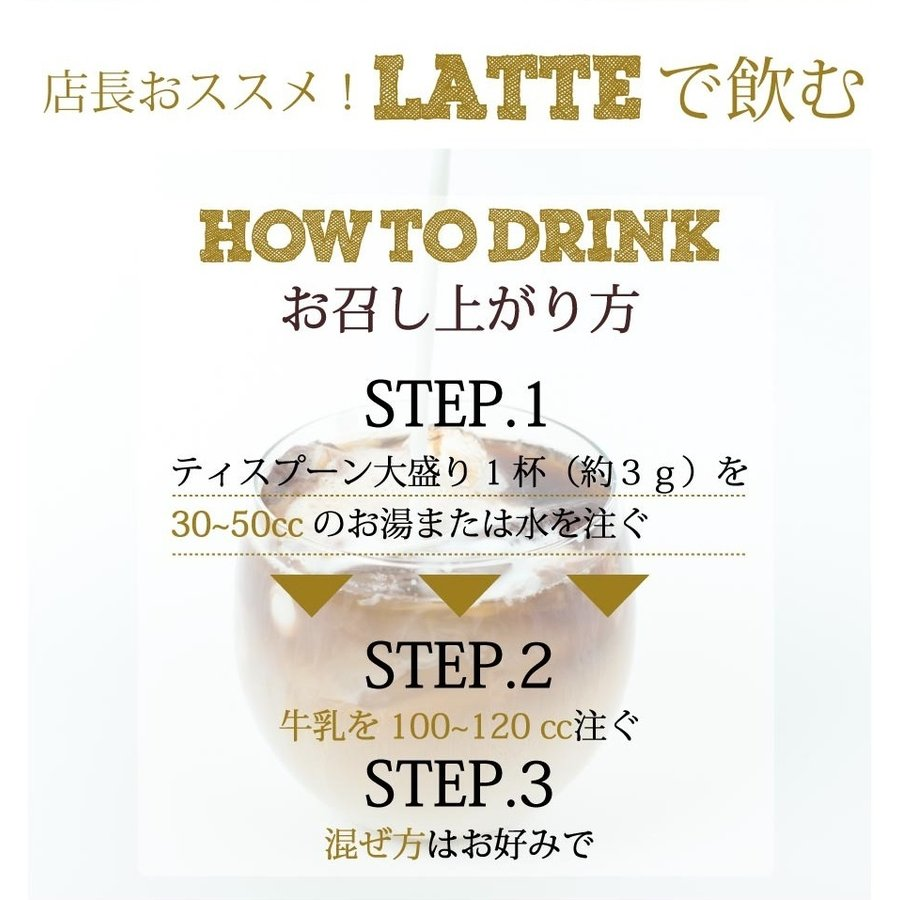 チャコールクレンズ バターコーヒー90g(約30杯)  ダルゴナコーヒー  デカフェ  ダイエットコーヒー カフェインレス MCTオイル 乳酸菌|supplemarche|19