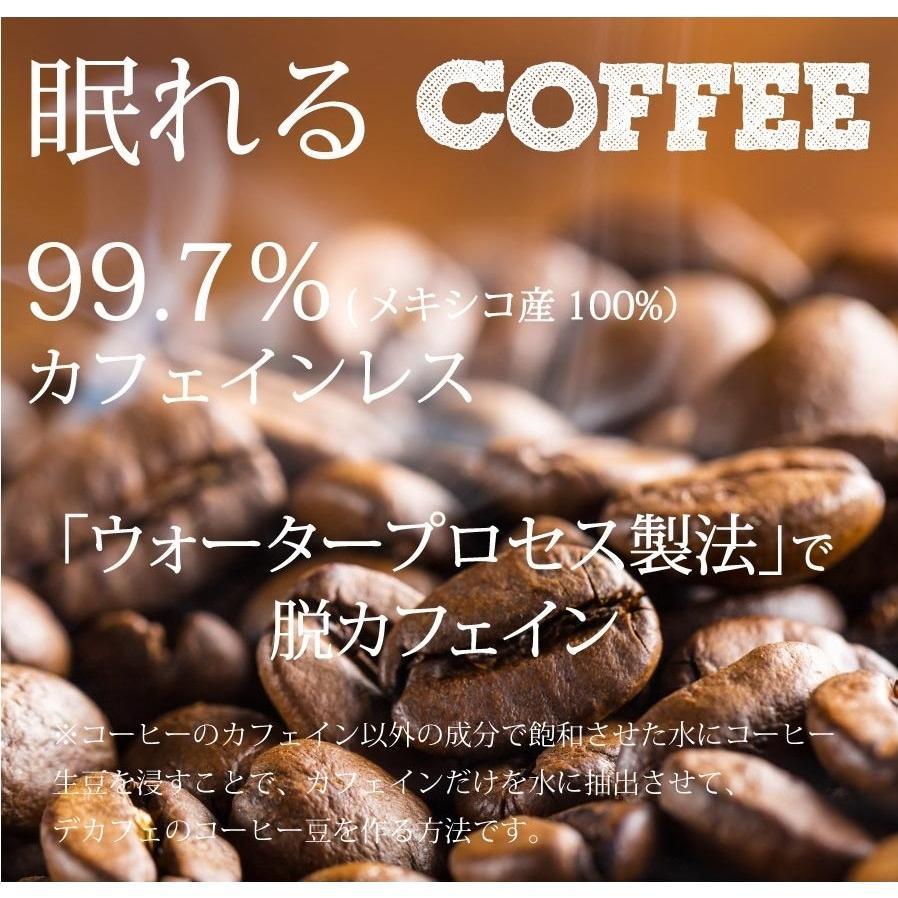 ダイエットコーヒー バターコーヒー 5種のフレーバー 90g (約30杯) カフェインレス MCTオイル 乳酸菌  ダルゴナコーヒー デカフェ|supplemarche|12