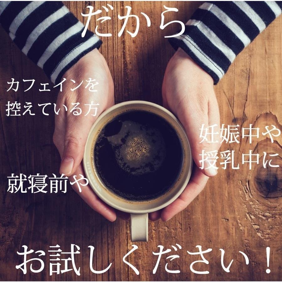 ダイエットコーヒー バターコーヒー 5種のフレーバー 90g (約30杯) カフェインレス MCTオイル 乳酸菌  ダルゴナコーヒー デカフェ|supplemarche|13