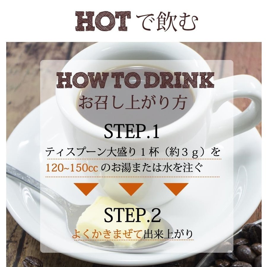 ダイエットコーヒー バターコーヒー 5種のフレーバー 90g (約30杯) カフェインレス MCTオイル 乳酸菌  ダルゴナコーヒー デカフェ supplemarche 17