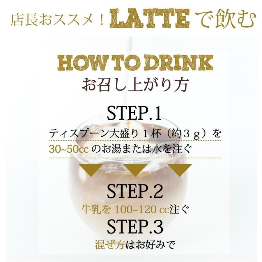 ダイエットコーヒー バターコーヒー 5種のフレーバー 90g (約30杯) カフェインレス MCTオイル 乳酸菌  ダルゴナコーヒー デカフェ supplemarche 19
