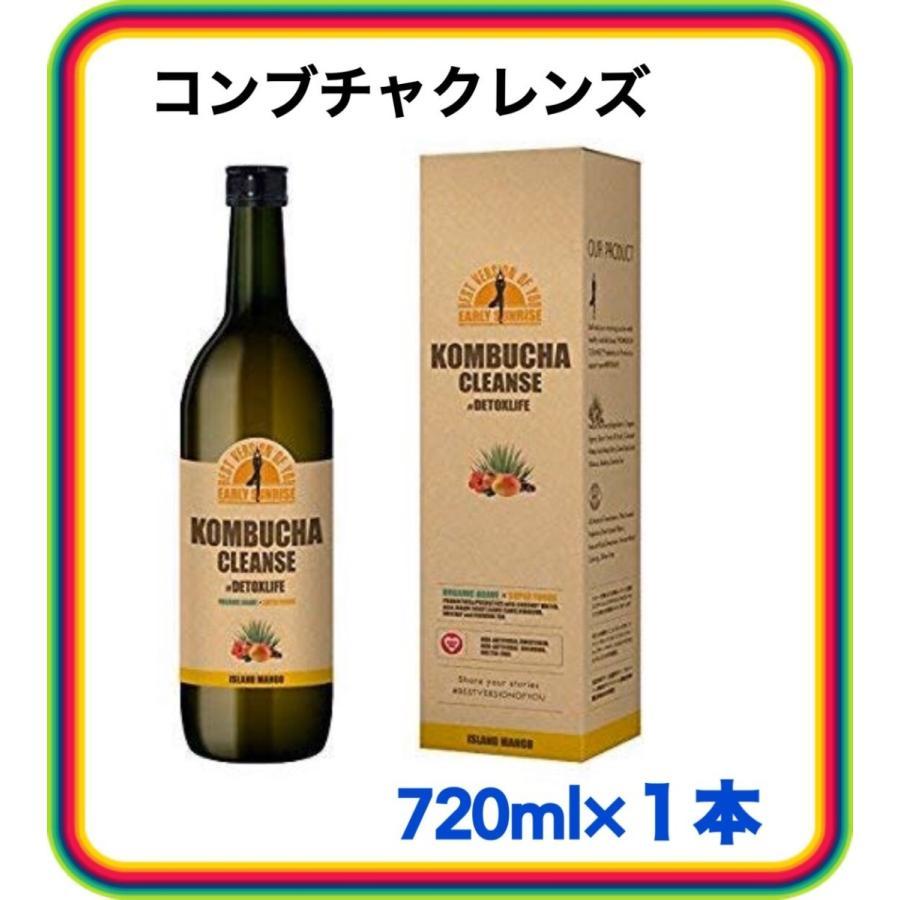コンブチャクレンズ 健康飲料 ダイエットドリンク スーパーフード 720ml 1本 あすつく|supplement-k