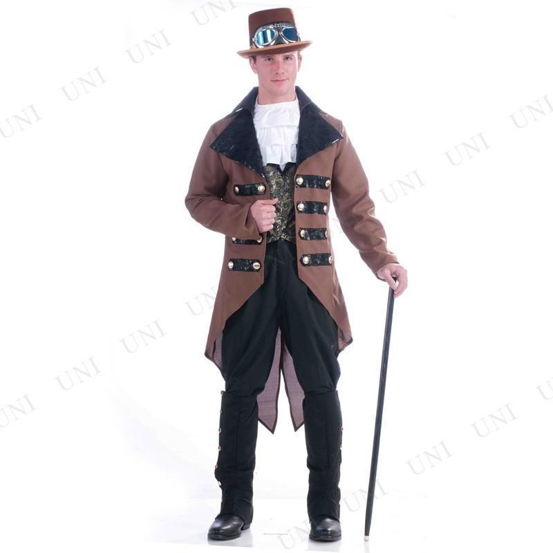 スチームパンク ジャック 衣装 コスプレ ハロウィン 仮装 余興 コスチューム 大人用