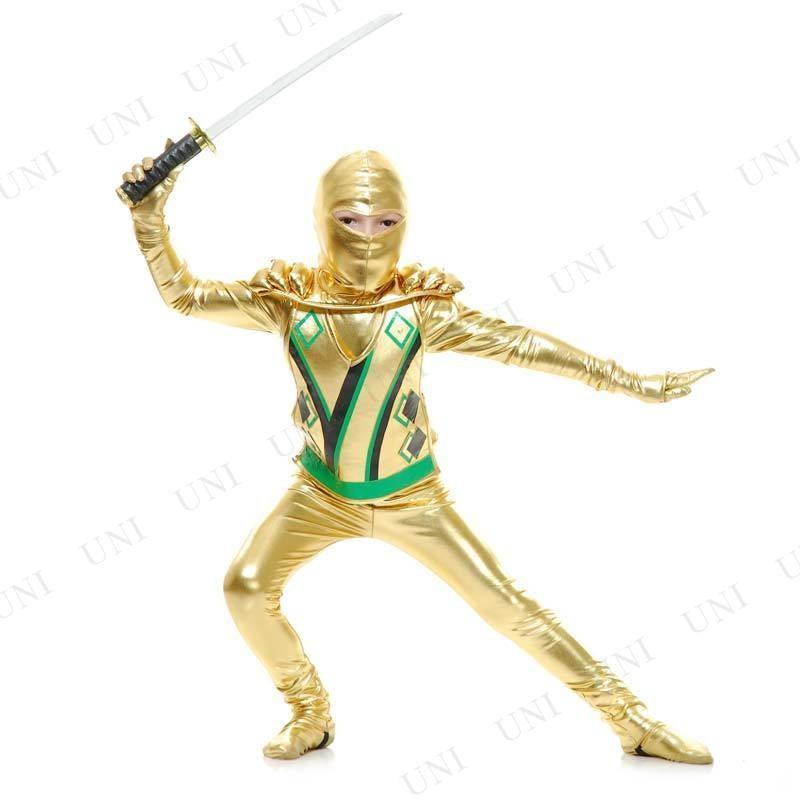 ゴールド忍者 子供用 XS 衣装 コスプレ ハロウィン 仮装 コスチューム キッズ 子ども用