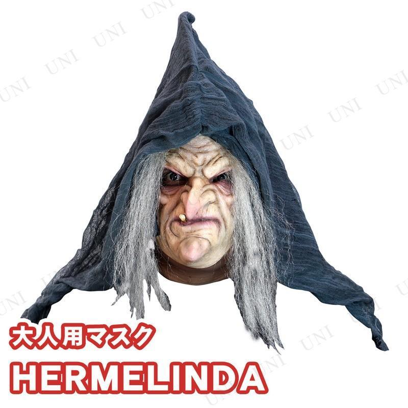 ハロウィン コスプレ 仮装 衣装 パーティーグッズ かぶりもの ホラーマスク Hermelinda