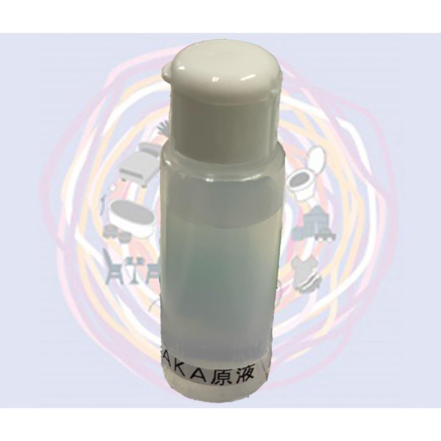 赤ちゃんにも安心!除菌消臭洗浄剤MASAKA原液 50ml (1000ml分の除菌消臭洗浄剤) supreme118 03