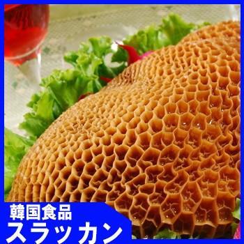 冷凍食品★ハチノス(生)1kg  /牛肉/韓国食品/美味しい焼肉/冷凍肉/うまい焼肉|surakkan
