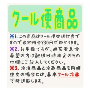 冷凍食品★ハチノス(生)1kg  /牛肉/韓国食品/美味しい焼肉/冷凍肉/うまい焼肉|surakkan|02