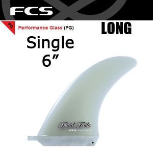 FCS,エフシーエス,フィン,シングルフィン,ショート,ロング,FluidFoils●SINGLE Performance Glass 6.0