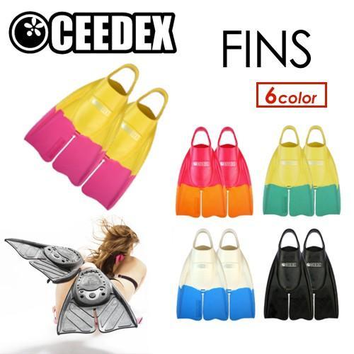 CEEDEX,シーデックス,ボディボード,フィン●CEEDX FINS ソフトフィン