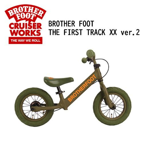 【あすつく対応・送料無料】バランスバイク,キックバイク,ペダル無し,自転車,子供用,キッズ用●BROTHER FOOT THE FIRST TRACK XX ver.2 MAT ARMY