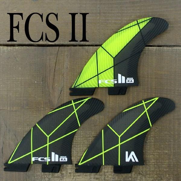 FCS2 FIN/エフシーエス2 KA KOLOHE ANDINO PC グレー/黄 MEDIUM TRI-FIN コロヘアンディーノ パフォーマンスコアトライフィン3本セット サーフィン用 送料無料