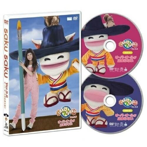 DVD/趣味教養/saku saku Ver.9.0/オーバーオールが止まらない|surprise-flower