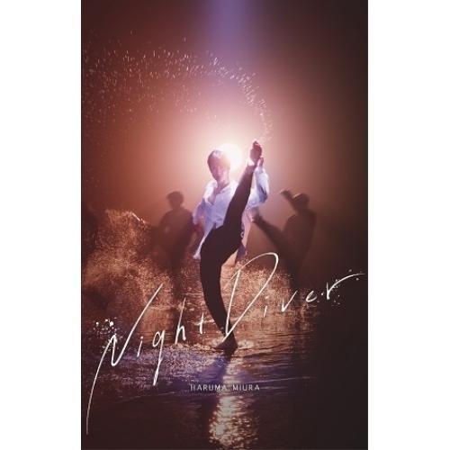 CD/三浦春馬/Night Diver (CD+DVD) (初回限定盤) surprise-flower