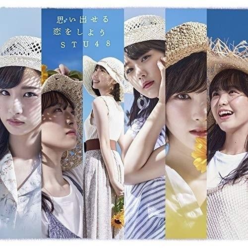 CD/STU48/思い出せる恋をしよう (CD+DVD) (初回限定盤/Type A) surprise-flower