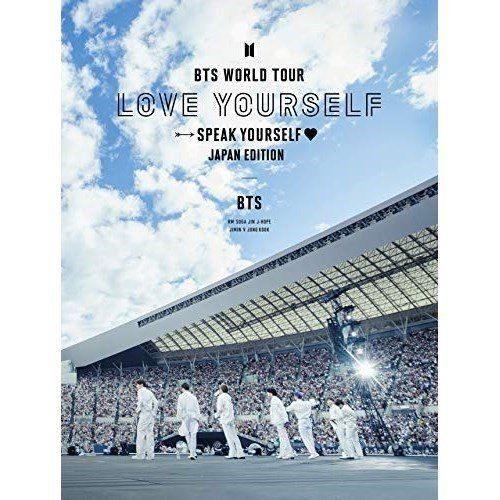 BD/BTS/BTS WORLD TOUR 'LOVE YOURSELF: SPEAK YOURSELF' - JAPAN EDITION(Blu-ray) (LIVEフォトブックレット52P) (初回限定盤)|surprise-flower