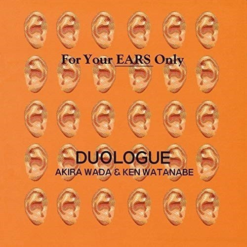 CD DUOLOGUE FOR YOUR 解説付 EARS 今だけ限定15%OFFクーポン発行中 ONLY プレゼント W紙ジャケット