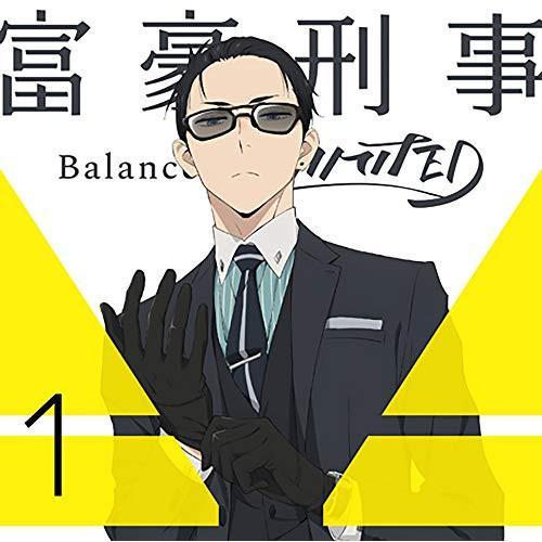 BD/TVアニメ/富豪刑事 Balance:UNLIMITED 1(Blu-ray) (Blu-ray+CD) (完全生産限定版)