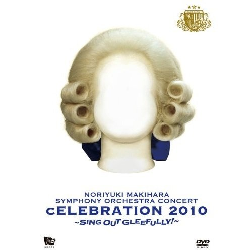 DVD 槇原敬之 いよいよ人気ブランド LIVE SYMPHONY ORCHESTRA 〜 Out Gleefully 本物 quot;cELEBRATION 2010quot;〜Sing
