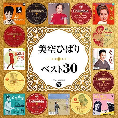 超人気 CD 美空ひばり 超人気 専門店 ベスト30