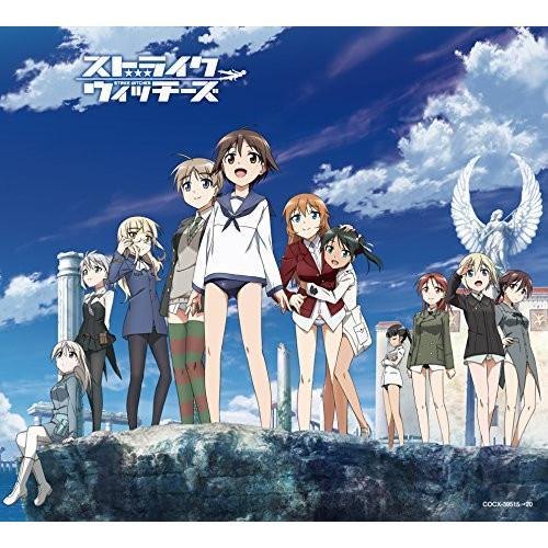 CD/アニメ/ストライクウィッチーズ 秘め歌コンプリートBOX STRIKE WITCHES (Blu-specCD2) (完全初回限定生産盤)
