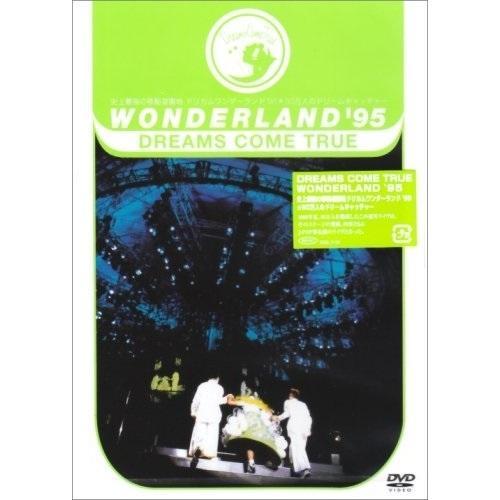 DVD DREAMS COME TRUE ドリカムワンダーランド′95 50万人のドリームキャッチャー WONDERLAND′95 送料込 当店限定販売 史上最強の移動遊園地