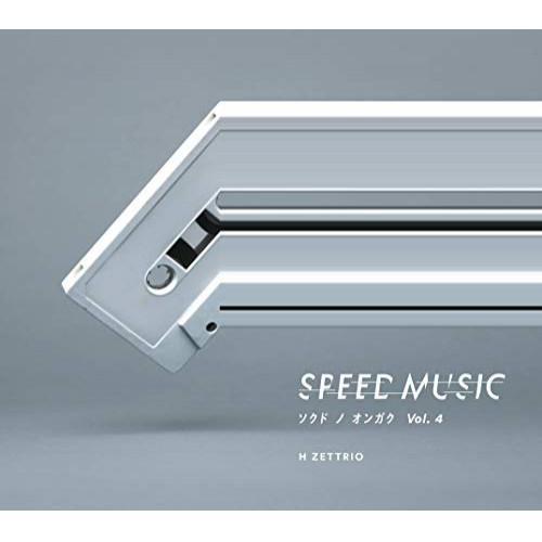 CD H ZETTRIO SPEED 割り引き ソクドノオンガク MUSIC 在庫あり vol. 4