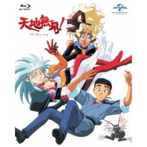 ★BD/TVアニメ/天地無用! TV Blu-ray(Blu-ray)
