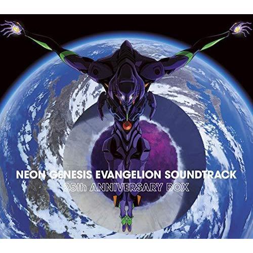 CD アニメ NEON GENESIS EVANGELION ANNIVERSARY 25th SOUNDTRACK 定価の67%OFF セール特価品 BOX