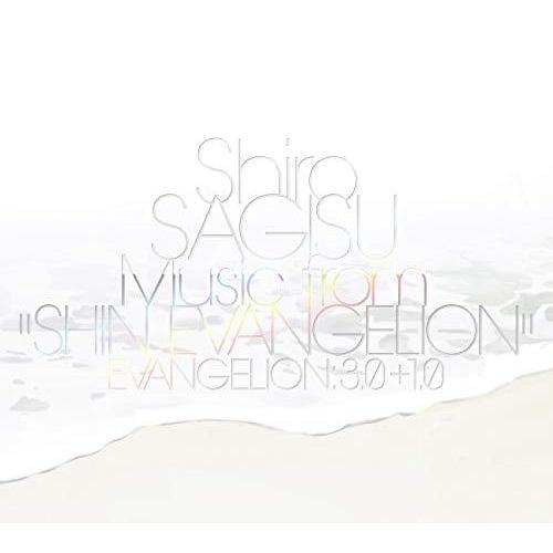 CD 鷺巣詩郎 Shiro SAGISU 贈与 セール価格 EVANGELIONquot; fromquot;SHIN Music