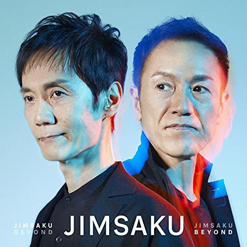 CD WEB限定 JIMSAKU オーバーのアイテム取扱☆ BEYOND 通常盤