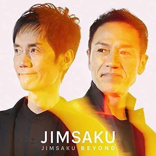 CD JIMSAKU BEYOND 初回限定盤 CD+Blu-ray 返品交換不可 爆買い新作