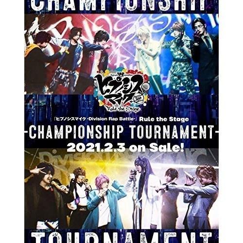 BD 趣味教養 ヒプノシスマイク-Division Rap Battle- Rule the Blu-ray+CD 超人気 専門店 -Championship Blu-ray Tournament- Stage 超目玉