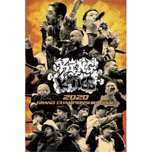 DVD オムニバス KING 大好評です OF オープニング 大放出セール KINGS GRAND FINAL 2020 CHAMPIONSHIP